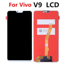 Screen inch Replacement For