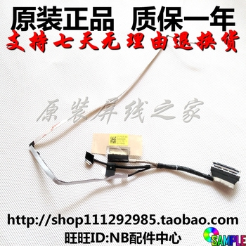 Video screen Flex wire For lenovo Yoga 720-13IKB 720-13 laptop LCD LED LVDS Display Ribbon cable DC02002QS00 5C10N67841 image