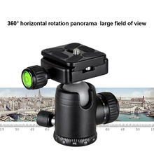 1 Pcs Tripod Ball Head 360 Degree Rotation with Quick Release Plate for DSLR Camera OUJ99