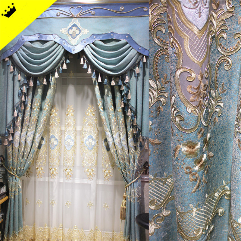 check MRP of windows cotton curtains