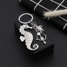 Hello Miss New retro punk keychain creative turtle hippocampus shooter stitching accessories ring  jewelry