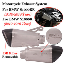 60MM For BMW S1000 S1000R S1000RR Motorcycle Exhaust Pipe System Modified Muffler Moto Escape Laser Removable DB Killer Slip On