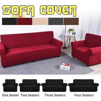 Solid Color Sofa Cover Stretch Seat Couch Covers 1/2/3/4 Seater Sofa Couch Cover Elastic Spandex Loveseat Funiture Slipcovers