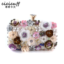 Women Evening Bags Handwork Flowers Wedding Handbags Clutch Purse Dinner Party Bag for Wedding Day Clutches Bride Banquet Bag day clutches elegant lady messenger bags for women clutch evening bag casual party purse beaded wedding handbag zh b0321