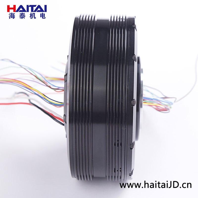 HT1225 Large Movie Machine Robot Joint Motor Yuntai Motor
