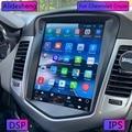 Автомагнитола для Chevrolet Cruze 2008 2009 2010 2011 2012 2013 2014 Android DSP IPS мультимедийный плеер GPS-навигация без DVD