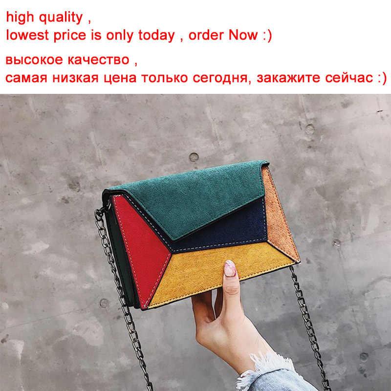 HOCODO cuir Patchwork femmes sac de messager rétro mat sacs à bandoulière pour femmes chaîne sangle sac à bandoulière rabat sac croisé