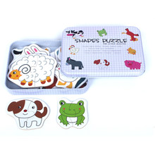 Baby Toys Iron Box Infant Early Head Start Training Puzzle Cognitive Card Vehicle/Fruit/Animal Set Pair Puzzle Educational Gift(China)
