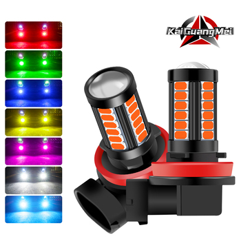 H11 H8 H4 H7 9005 9006 LED Fog Light Bulbs,Extremely Bright Car DRL Driving Lights 5730 33SMD 12V White/Amber/Red/Blue/Pink