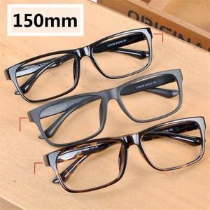 Image 1 - Vazrobe 150mm ponadgabarytowych okulary ramka mężczyźni kobiety Fat Face okulary człowiek TR90 okulary na receptę obiektyw mężczyzna czarny