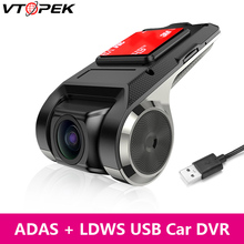 Vtopek HD Usb Car DVR Camera Digital Video Loop Recording LDWS FCWS Video Recorder for Android Multimedia Player with SD Card sd dvr high resolution digital video recorder for fpv system