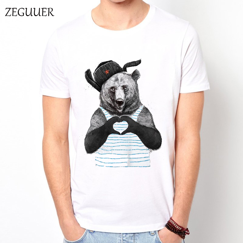 Cartoon Heart Pattern Bear Animal Cute Men T Shirt Streetwear Print Fashion Wind Cotton Round Neck Men's T-shirt Casual Clothes