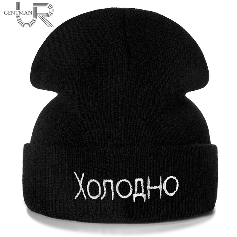 New 1PCS Winter Hat Russian Cold Letter Cotton Casual   Beanie   For Men & Women Fashion Knitted Winter Hat Sports Streetwear Hat