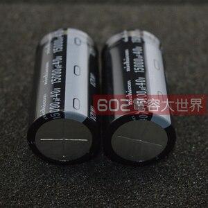 Image 5 - 4 قطعة NICHICON VZ 40V15000UF 25x50 مللي متر تصفية مُكثَّف كهربائيًا 15000 فائق التوهج/40 v مكبر للصوت vz 15000uUF 40V بدلا من 35V15000uf