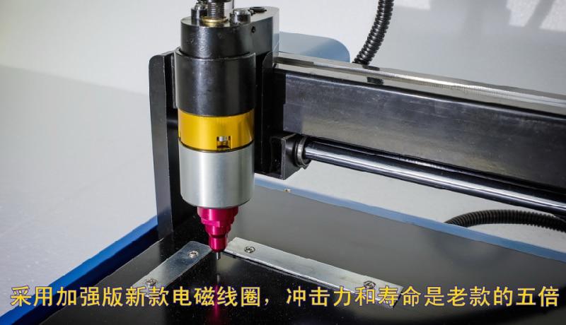 marking machine (9)