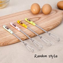 Egg Tools Multifunction Beaters Drink Coffee Whisk Mixer for Baking Kitchen Gadgets Ceramic Handle
