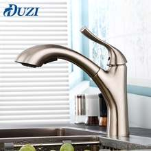 Polished brass kitchen sink faucet with pull out sprayer single