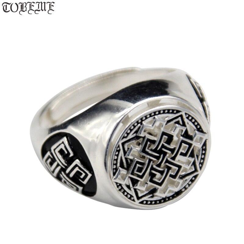 Fabriqué à la main 100% 925 argent tibétain chanceux noeud symbole anneau bouddhiste sans fin noeud anneau bonne chance redimensionnable