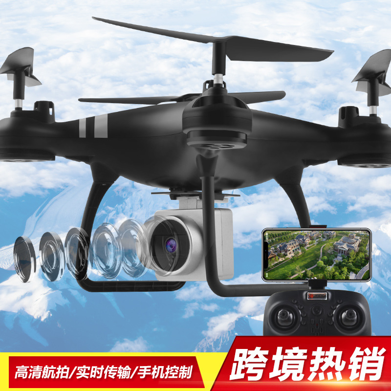 Hot Sales High-definition Aerial Photography Quadcopter Unmanned Aerial Vehicle WiFi Image Transmission Telecontrolled Toy Aircr