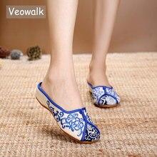 Veowalk, zapatillas Vintage de lona con punta cerrada para mujer, zapatos chinos bordados, chanclas planas cómodas para mujer, zapatos de verano Retro