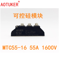 AOTUKER Thyristor Module MTC55-16 55A 1600V Thyristor Module