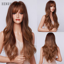 Ombre Wigs HENRY Brown Natural Hair-Wig Bangs Heat-Resistant Margu-Long Synthetic Women