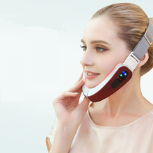 Face Lifting Massager Small V Thinner Magnetotherapy Cosmetology Instrument Household Skin Rejuvenation Massage Tens