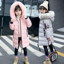 Новинка года; модная зимняя теплая одежда для девочек зимнее пуховое хлопковое пальто с меховым воротником детская утепленная парка детская одежда с капюшоном