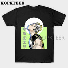 Black T-Shirt Volleyball Haikyuu Manga Bokuto Tees Short-Sleeve Japanese Anime Casual
