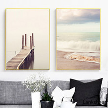 Wooden Bridge Sea Beach Landscape Minimalist Wall Art Canvas Poster Painting Motivational Quote Picture Modern Home Decor