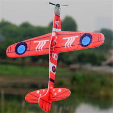 Забавная Наружная игрушка Epp ручной запуск свободный Летающий планер самолет ручной бросок самолет модель игрушки для детей детские подарки, произвольный цвет