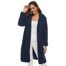 Длинное женское плюшевое пальто кардиган зимние однотонные Плюшевые