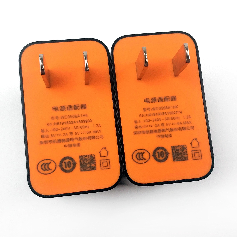 OnePlus 7T Pro Mclaren charger Price in Bangladesh 3