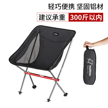 Folding Chair Fishing Stool Art Sketch Portable Outdoor Ultra Light Beach - discount item  30% OFF Outdoor Furniture