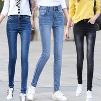 2020 new high quality stretch thin women's jeans Free Shipping