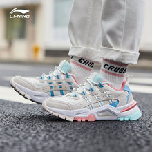 Shoes Lining Leisure-Sneakers Summer New Couple Spring And Retro Dad