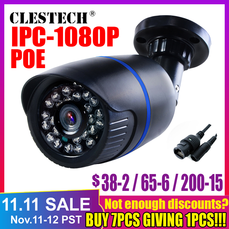 Onvif Bedraad 720P 960P 1080P IP-camera P2P Bewegingsdetectie RTSP 48V POE E-mailwaarschuwing XMEye Waterdicht ip66 Outdoor 1MP 1.3MP 2MP