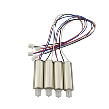 4 Pcs E58 M68 S168 CW CCW Motor RC Drone Quadcopter Spare Parts Replacement Kit Accessories best seller 2set 4pcs h8c 05 cw ccw motor for jjrc h8d h8c f183 rc quadcopter dorp shipping wholesale
