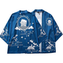 Traditional Clothing Asian Japanese Fashion Lucky Cat Pattern Kimono Coat Men Blue Vintage Samurai Haori Streetwear Short Yukata(China)