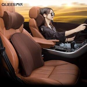 QUEES Car Backrest Headrest Skin-friendly Velvet Fabric Memory Foam Car Neck Waist Pillow Cushion Neck Pillow Car Accessories