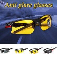 Okulary noktowizyjne bezpieczeństwo gogle ochronne przeciwodblaskowa wizja ochrona UV okulary ochronne kierowcy okulary akcesoria samochodowe