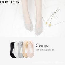 Meias de inverno meias de algodão puro meias de verão meias de algodão