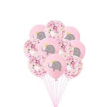 10PCS/Set Cartoon Baby Elephant Balloon Latex Confetti Decorations Balloons kids Wedding Party Babyshower Theme Decor Supplies