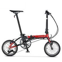 Dobrável bicicleta dahon kaa433 k3 3 velocidade da liga de alumínio quadro 14 polegada v freio ultra portátil mini bicicleta urbano ciclismo comute