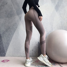New Seamless Leggings High Waist Sport Yoga Pants Push Up Elastic Yoga Sport Leggings Fitness Gym Running Pants Sports Clothing френч пресс mercury mc 6505