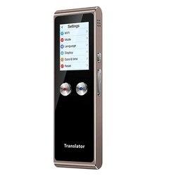 Traductor de voz inteligente T8S, traductor de voz inteligente bidireccional de 70 idiomas con pantalla de presión HD de 2 pulgadas, conexión WiFi inalámbrica