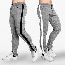 Explosion Models Fashion Tide Brand Men Feet Plaid High Elastic Slim Fit Tracksuit Bottoms Skinny Jo