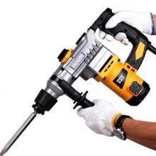 Электрическая дрель инструмент для электрического молотка-Кирки двойного назначения Бытовая Ударная дрель