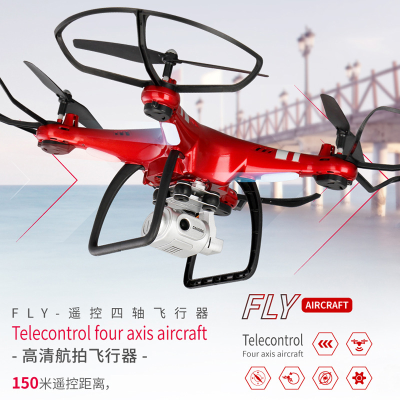Quadcopter Aircraft Drop-resistant Set High Unmanned Aerial Vehicle Helicopter Aircraft High-definition Aerial Photography With