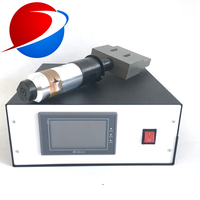 China Made Ultrasonic Spot Welding Generator Suppliers 2000Watt ultrasonic spot welder generator 15khz frequency Ultrasonic Cleaner Parts    -